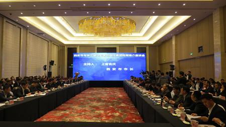 张蔚文会长率领浙江企业家代表团赴西安考察投